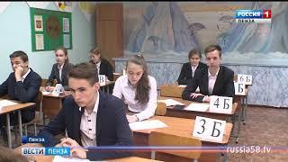 Установлено расписание государственной аттестации девятиклассников