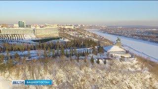 Уфа оказалась в середине рейтинга качества жизни в российских городах