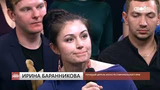 ПРЯМОЙ ЭФИР. Открытие театрального сезона