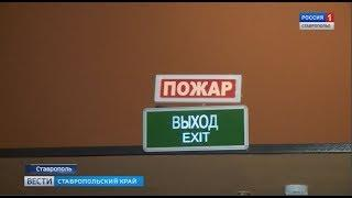 Закроют ли торговые центры Ставрополя