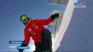 В Новосибирске прошли ежегодные соревнования по горнолыжному спорту среди школьников