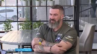 Эксклюзивное интервью Сергея Бадюка