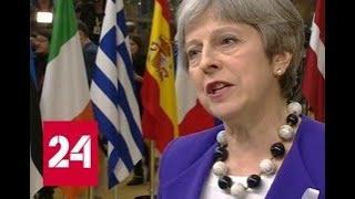 Евросоюз не будет обсуждать дополнительные санкции против России - Россия 24