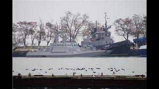 «Российская агрессия» или «украинская провокация»: что произошло в Керченском проливе?