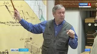 Мера пресечения для директора Медвежьегорского музея