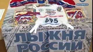 В Пензе на «Лыжне России» ожидается более 3500 участников