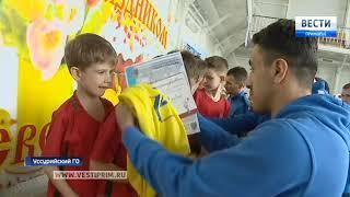 Футболисты команды «Луч-Энергия» встретились со своими болельщиками