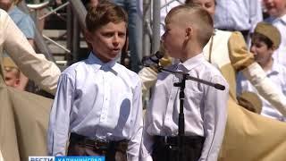 В Калининграде завершились торжества в честь Дня славянской письменности и культуры