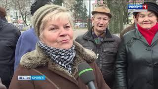 В Брянске обустроили сквер на Володарке