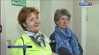 """В Костромской области стартовала Всероссийская акция """"Добро в село"""""""