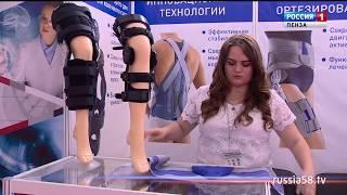 В Пензе прошел всероссийский форум «InnoMed-2018»
