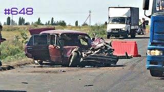 ☭★Подборка Аварий и ДТП/от 16.08.2018/Russia Car Crash Compilation/#648/August2018/#дтп#авария