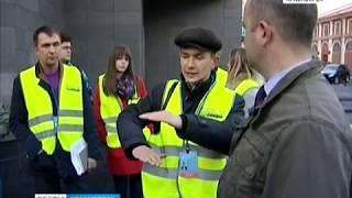 В Красноярске начал работу народный контроль ремонта городских дорог