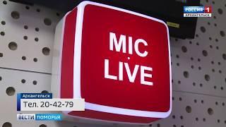 Смотрите «Открытую среду» сегодня вечером на канале «Россия 24»