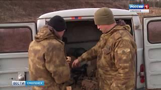 Найденные на Смоленщине боеприпасы обезвредил пожарно-спасательный отряд