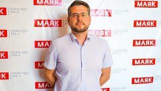"Радио ""Маяк"" Улан-Удэ | «КОФЕ ТАЙМ» | Анатолий Баракин. Работа на УУАЗ"