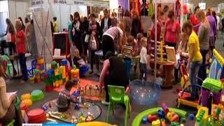 В выставочном центре «Сибирь» открылся Сибирский образовательный форум