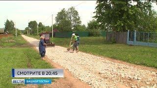 В Иглинском районе люди своими руками строят дорогу