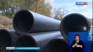 В ставропольские села приходит чистая вода