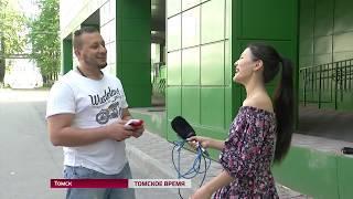 Томские египтяне ждут победы в матче против сборной РФ