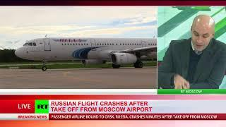 Russian plane with 71 on board crashes in Moscow region – source