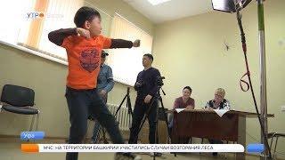 В Уфе прошел кастинг юных актеров для съемок в фильме по повести Мустая Карима «Таганок»