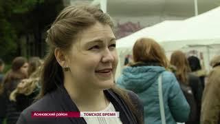 В Томске обсудили тенденции дистанционной медицины