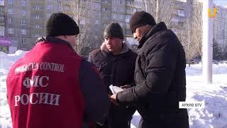 UTV. В Уфе мужчину освободили из трудового рабства