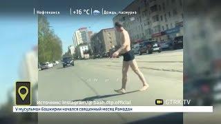По улицам Уфы разгуливал мужчина в одних плавках
