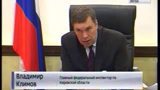 ГФИ о ситуации с долевым строительством(ГТРК Вятка)