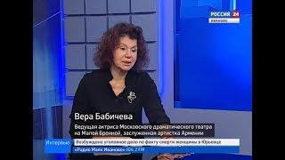 РОССИЯ 24 ИВАНОВО ВЕСТИ ИНТЕРВЬЮ БАБИЧЕВА В И