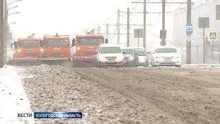Гололёд и снегопад: Череповец столкнулся с коммунальным авралом