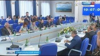 Курортный сбор принес Ставрополью более 13 миллионов рублей