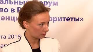"""Анна Кузнецова предложила назвать Саратов """"городом отцов"""""""