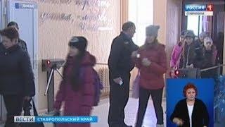 В школах и вузах Ставрополья начались проверки