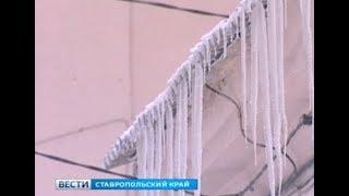 Ледяная угроза нависла над ставропольцами