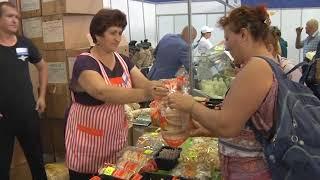 Гарантийный фонд поддержки предпринимателей начал работу в ЕАО(РИА Биробиджан)