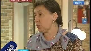 Общественники в Иркутске ищут места, где принимают опасные отходы
