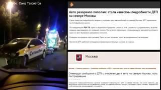 Столкнулись а/м такси Ситимобил и Яндекс / ДТП на Алтуфьевском шоссе.