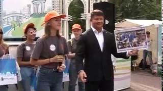 Самый юный трудовой десант Ярославля: завершилась финальная смена «ЯрОтряда»