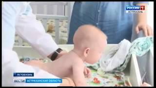 Новое отделение открылось в областной детской больнице имени Силищевой