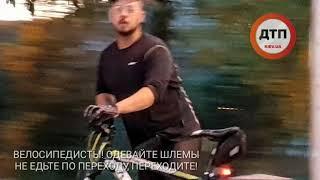 Еду с вело ДТП, где мужчина без шлема в коме в бсмп, на грани.   Через переход переезжает это чудо и