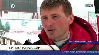 20 спортсменов из Коми на Чемпионате России