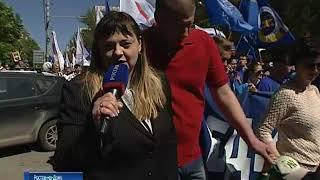 В донской столице прошел митинг, посвященный празднику весны и труда