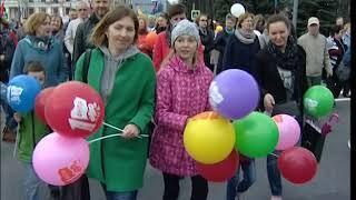 Около 5 тысяч человек стали участниками первомайского шествия в Ярославле