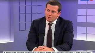 Вести-Хабаровск. Интервью с Денисом Щербиной