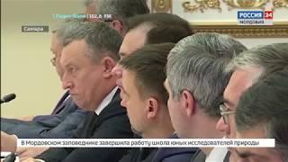 Полпред Президента в ПФО Игорь Комаров провел совещание