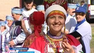В Краснознаменске завершился международный фестиваль фольклорного творчества