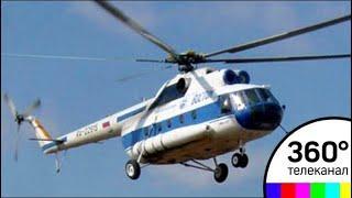 В Хабаровском крае объявят траур по погибшим в крушении вертолёта Ми-8