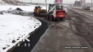 В Красноярске на пр. Котельникова кладут асфальт в снег